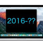 新しいMacBook Pro 2016発売日は10/27それとも10/24?