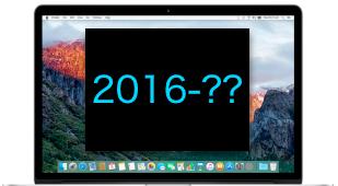 MacBook Pro 2016 発売日