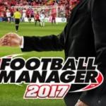 Football Manager 2017の発売日と予約特典