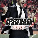 Football Manager 2018の発売日と予約購入特典
