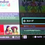 Nintendo SwitchをTVモードにしたときの音が大き過ぎることの解決法